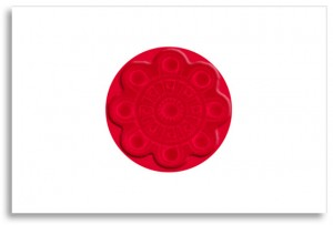 Salamanca Japón